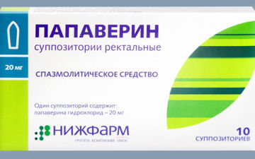 Применение Папаверина при гипертонусе матки во время беременности