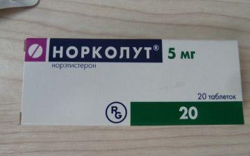 Как принимать Норколут при гиперпластических процессах эндометрия