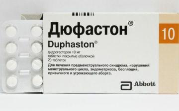 Как принимать Дюфастон при гиперплазии эндометрия