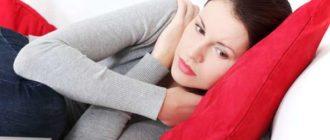 Последствия эндометриоза