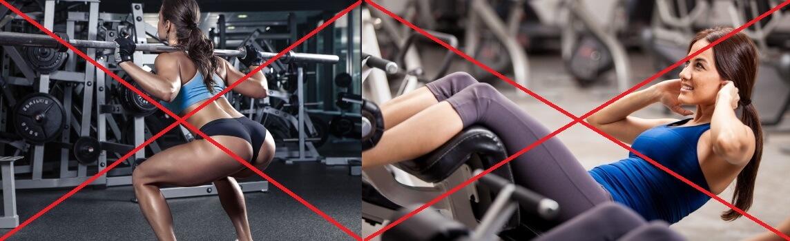 запрещенные-упражнения-